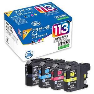 ブラザー インク brother プリンターインク LC113-4PK 4色パック対応ジットリサイクルインクカートリッジ ブラザー 日本製 JIT-B|rora2020