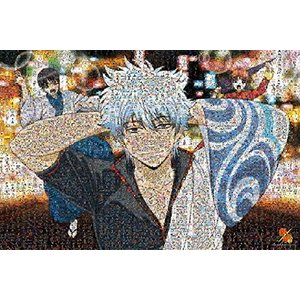 エンスカイ 1000ピース ジグソーパズル 銀魂' モザイクアート (50x75cm)|rora2020