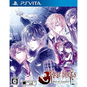 Rear pheles -Red of Another- - PS Vita|rora2020