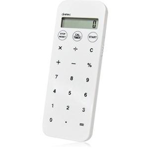 dretec(ドリテック) 電卓タイマー ライト 計算機 バイブ マグネット CL-122WT(ホワイト)|rora2020