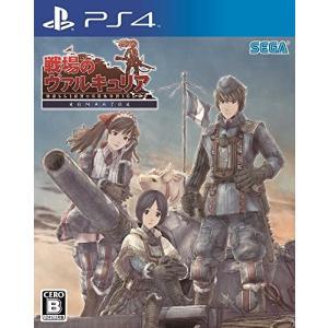 戦場のヴァルキュリア リマスター - PS4|rora2020