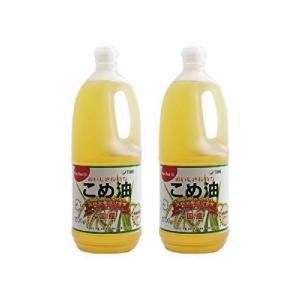 築野食品 こめ油 1500g×2本の関連商品4