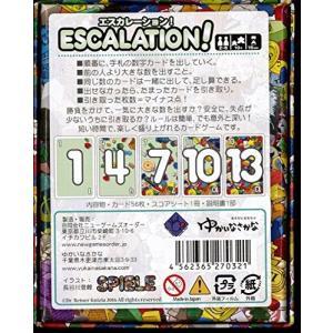 ニューゲームズオーダー(New Games Order) Escalation対象年齢 :10才以上...