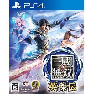真・三國無双 英傑伝 - PS4|rora2020