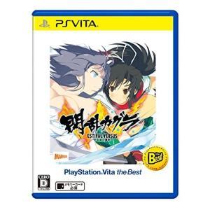 閃乱カグラ ESTIVAL VERSUS -少女達の選択- PlayStation (R) Vita the Best - PS Vita|rora2020