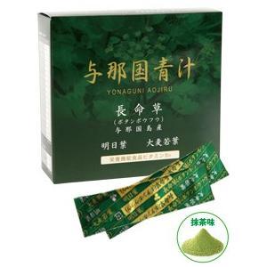 ドクターセレクト・与那国青汁 75g 2.5g×30袋(顆粒) 栄養機能食品(ビタミンB6) rora2020