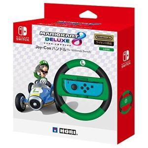 【Nintendo Switch対応】マリオカート8 デラックス Joy-Conハンドル for Nintendo Switch ルイージ|rora2020