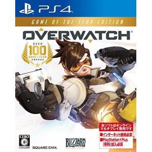 オーバーウォッチゲームオブザイヤー・エディション - PS4|rora2020