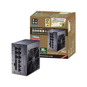 玄人志向 STANDARDシリーズ 80 PLUS GOLD認証 550W フルプラグインATX電源...