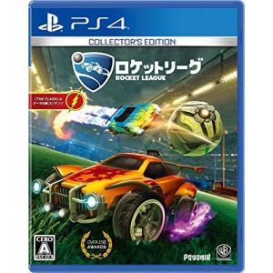 ロケットリーグ コレクターズ・エディション - PS4|rora2020