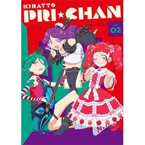 キラッとプリ チャン DVD BOX-2