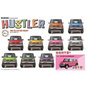 フジミ模型 1/24 車NEXTシリーズ No.5EX-1 スズキ ハスラー(キャンディピンクメタリック) 色分け済み プラモデル 車NX5EX-1