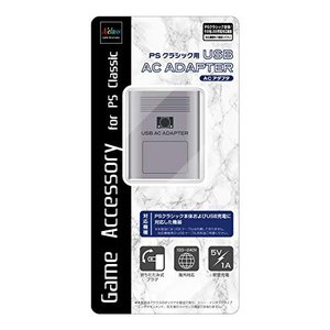PSクラシック用 USB ACアダプタ rora2020