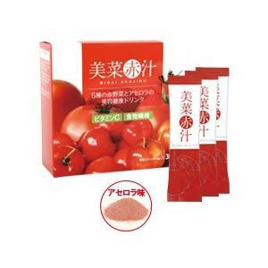 ドクターセレクト・美菜赤汁3g×30包 rora2020