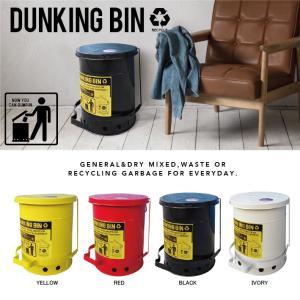 カッコいい ゴミ箱 蓋付き DUSTBOX DUNKING BIN アメリカン 雑貨 23L ガレージアイテム rose-bowl
