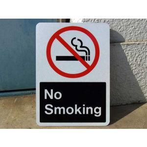 TRAFFIC SIGN / NO SMOKING rose-bowl