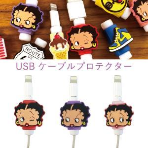 ベティー USBケーブル 保護カバー ライトニングUSBケーブル専用 iPhone iPod Lightning-USBケーブル専用 スマートフォン スマホ タブレット|rose-bowl