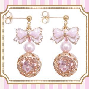 リボン 円形 ラウンド ガラス ストーン 金 ゴールド ピンク ピアス イヤリング 両耳用 ペア 結婚式 ドレス パーティー 可愛い レディース|rose-cross
