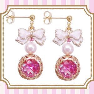 リボン 円形 ラウンド ガラス ストーン 金 ゴールド ピンクオーロラ ピアス イヤリング 両耳用 ペア 結婚式 ドレス パーティー 可愛い レディース|rose-cross