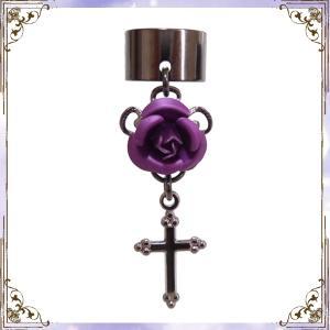 薔薇 ローズ バラ 十字架 クロス 黒×紫 (イヤーカフス) イヤークリップ rose-cross