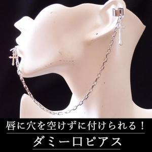 イヤーカフス&ダミー口ピアス 十字架 クロス・銀(偽口ピアス) rose-cross