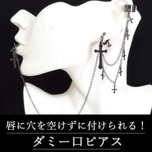 イヤーカフス&ダミー口ピアス 十字架 クロス・黒 (偽口ピアス) rose-cross