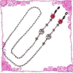 薔薇 バラ ばら ローズ 黒 ブラック チェーン グラスコード・ピンク (眼鏡チェーン)|rose-cross