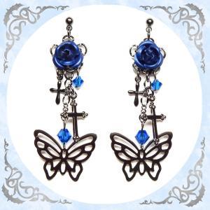 蝶 バタフライ チョウ 薔薇 ローズ バラ 十字架 クロス・青 (ピアス) イヤリングに変更可|rose-cross