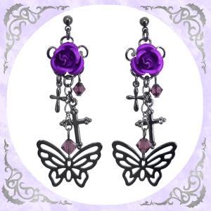 蝶 バタフライ チョウ 薔薇 ローズ バラ 十字架 クロス・紫 (ピアス) イヤリングに変更可|rose-cross