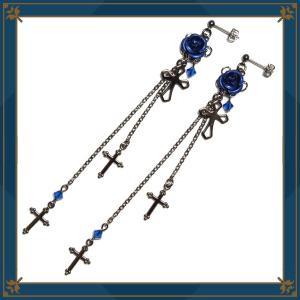 薔薇 ローズ バラ 十字架 クロス・青 (ピアス)イヤリングに変更可|rose-cross