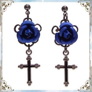 薔薇 バラ ローズ 十字架 クロス・青 (ピアス) イヤリングに変更可|rose-cross