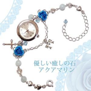 水色薔薇の腕時計&天然石アクアマリンのパワーストーン ブレスウオッチ銀シルバー|rose-cross
