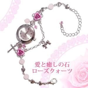 ピンク色薔薇の腕時計&天然石ローズクォーツ ブレスウオッチ銀シルバー|rose-cross