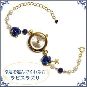青薔薇と天然石ラピスラズリの腕時計!パワーストーンおしゃれで可愛いくて願いが叶うアクセサリー|rose-cross