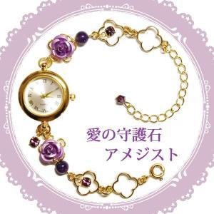 薔薇と天然石アメジストの腕時計!パワーストーンおしゃれで可愛いくて願いが叶うアクセサリー|rose-cross
