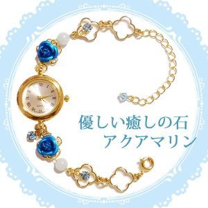 薔薇と天然石アクアマリンの腕時計!パワーストーンおしゃれで可愛いくて願いが叶うアクセサリー|rose-cross