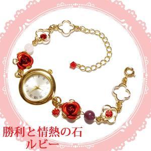薔薇と天然石ルビー&ローズクォーツの腕時計!パワーストーンおしゃれで可愛いくて願いが叶うアクセサリー|rose-cross