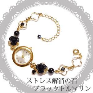 薔薇と天然石ブラックトルマリンの腕時計!パワーストーンおしゃれで可愛いくて願いが叶うアクセサリー|rose-cross