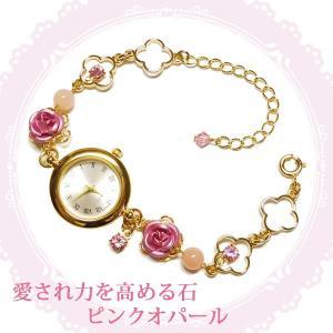 薔薇と天然石ピンクオパールの腕時計!パワーストーンおしゃれで可愛いくて願いが叶うアクセサリー|rose-cross