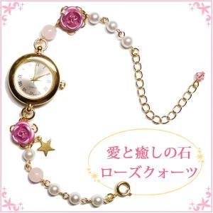 ピンク薔薇と天然石ローズクォーツの腕時計金!パワーストーンおしゃれで可愛いくて願いが叶うアクセサリー|rose-cross