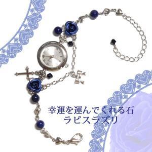 青 薔薇 バラ 腕時計 天然石 ラピスラズリ パワーストーン ブレスウオッチ 銀 シルバー|rose-cross