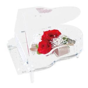 スタッカーズ クリア/レッド ウエディング ブーケ お見舞い 内祝い 母の日 贈り物 誕生日 送別会 結婚式|rose-f