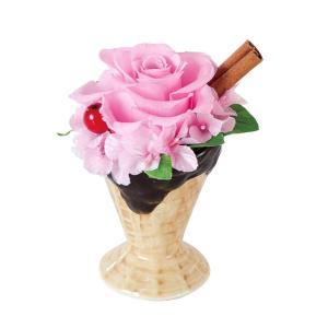 ワッフルコーンS お見舞い 内祝い 母の日 贈り物 誕生日 送別会 結婚式|rose-f