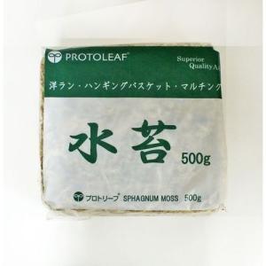プロトリーフ 水苔/500g|rose-herb