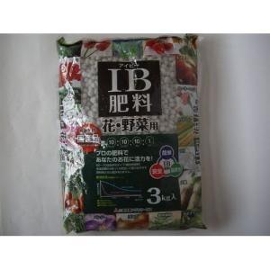 三菱商事アグリサービス IB緩効性肥料/3kg 3.0kg|rose-herb