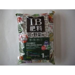 三菱商事アグリサービス IB緩効性肥料/1kg 1.0kg|rose-herb