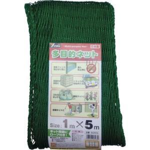 ユタカメイク 多目的ネット 1mx5m/B2515|rose-herb