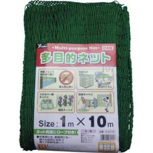 ユタカメイク 多目的ネット 1mx10m/B25110|rose-herb