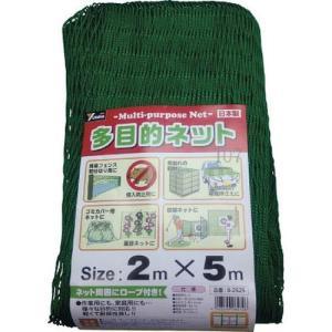 ユタカメイク 多目的ネット 2mx5m/B2525|rose-herb