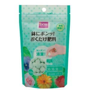 DCMブランド 鉢に ポンッ おくだけ 肥料/120g|rose-herb